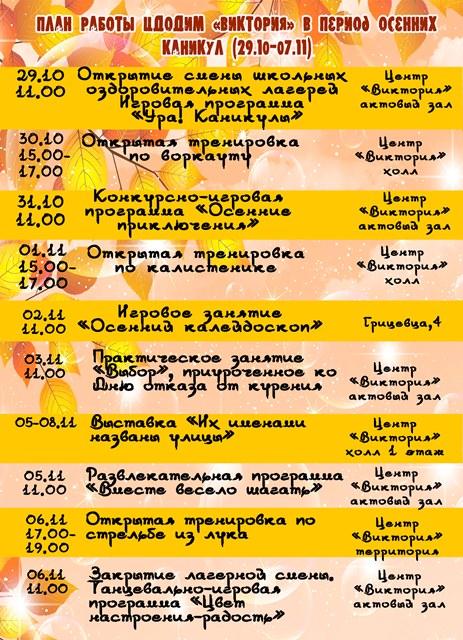 Новостройки москвы в 2019 году - КалендарьГода